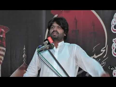 Zakir Asif Gondal 10 Sep 2017 Kharota Syedan Sialkot