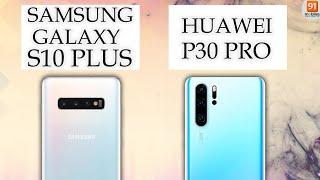 Huawei P30 Pro vs Samsung Galaxy S10 Plus: Camera Comparison