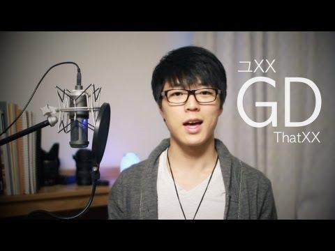 G-DRAGON - THAT XX (그 XX) - Jun Sung Ahn Violin Cover