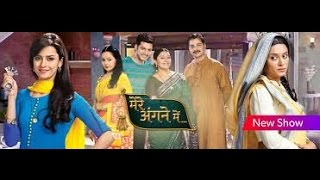 Download MERE ANGANE ME REAL NAMES OF CHARACTERS IN THE SERIAL 3Gp Mp4