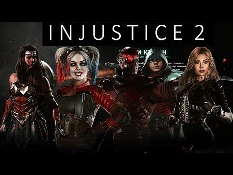 Injustice 2 – Геймплей всех героев