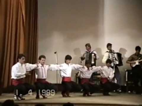 KUD Luka Spasojevic Ljig 1989 1deo