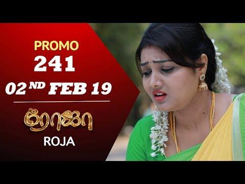 Roja Promo 02-02-2019 Sun Tv Serial Online