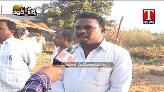 PUBLIC PULSE - Public Opinions on Elections 2018 - Pinapaka  Telugu - netivaarthalu.com