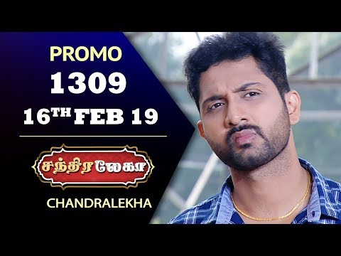 Chandralekha Promo 16-02-2019 Sun Tv Serial Online