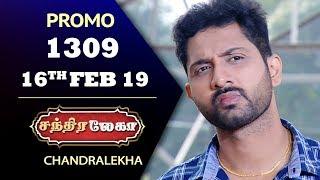 Chandralekha Promo | Episode 1309 | Shwetha | Dhanush | Saregama TVShows Tamil