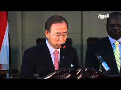 Ban Ki-moon: South Sudan Independence