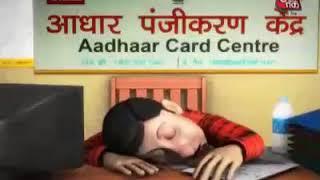 All in one funny sainath dj