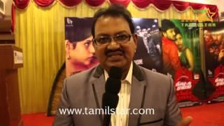Jeyprakas At Thiruttu Rail Movie Team Interview