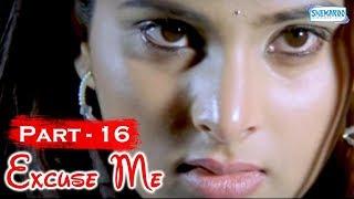 Excuse Me - Hot Kannada Movie - part 16 of  17