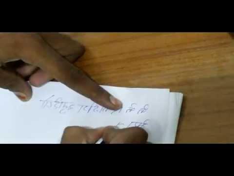 Short Movie|| Mera Bharat Desh Mahan|| Amazing Writing Talant