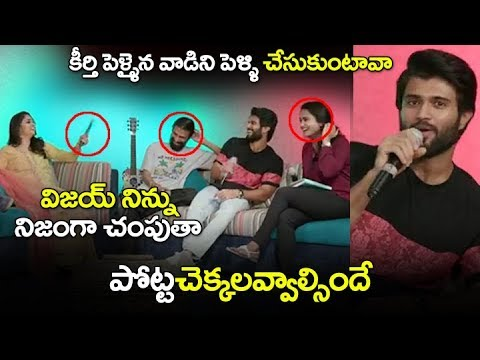 Vijay Devarakonda Hilarious Comedy With Keerthy Suresh |  #Mahanati Movie