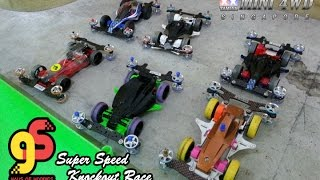 TAMIYA MINI 4WD (GS Haus of Hobbies) RACE Highlight 7th July 2014