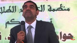 قطوف | محمد الفايد وإعدام سيد قطب