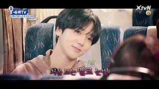 [슈퍼TV / 5회 예고] 슈주의 영화 같은 사랑 이야기?!