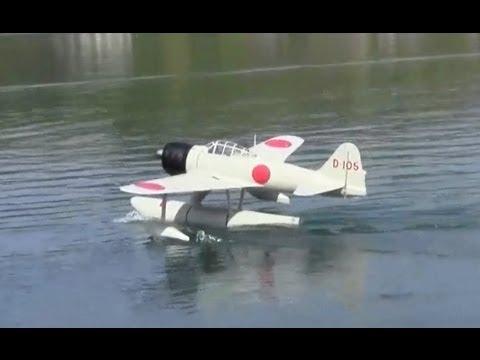 二式水上戦闘機&強風 第934航空隊 コンボ(2機セット)