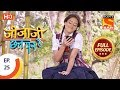 Jijaji Chhat Per Hai - Ep 25 - Full Episode - 12th February, 2018 thumbnail