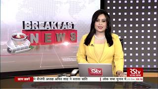 English News Bulletin – Dec 20, 2018 (8 am)