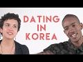 외국인들이 생각하는 한국 데이트 문화 / Dating Culture in Korea