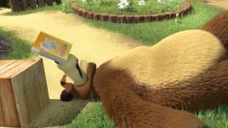 Маша и Медведь - Кто не спрятался, я не виноват (Туки-туки, Мишка!)