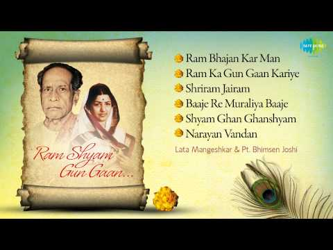 Ram Shyam Gun Gan Lata Ji - Lata Mangeshkar - Pt. Bhimsen Joshi - Devotional Songs video