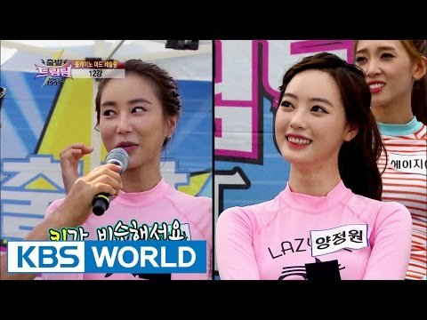 Let's Go! Dream Team II | 출발드림팀 II : Women's Volcano Mud Wrestling (2015.09.24)