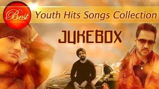 Top 10 Punjabi Hit Youth Songs Collection - Jukebox | New Punjabi Songs 2014