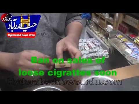 American Spirit cigarette sale