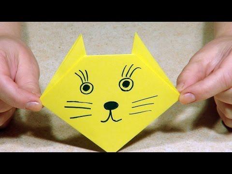 Оригами своими руками для детей видео