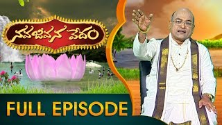 Garikapati Narasimha Rao | Nava Jeevana Vedam | Full Episode1627 | ABN Telugu