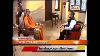 Balasaheb thackeray- thoughts on EVM SCAM