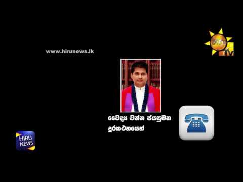 dr. channa jayasuman|eng