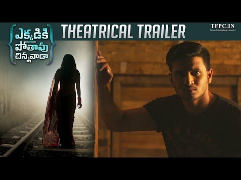 Ekkadiki Pothavu Chinnavada Theatrical Trailer | Nikhil | Hebah Patel | Nandita | TFPC