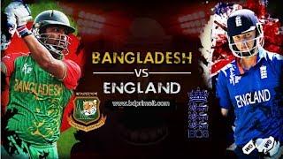 Bangladesh Vs England Live Cricket Match!!