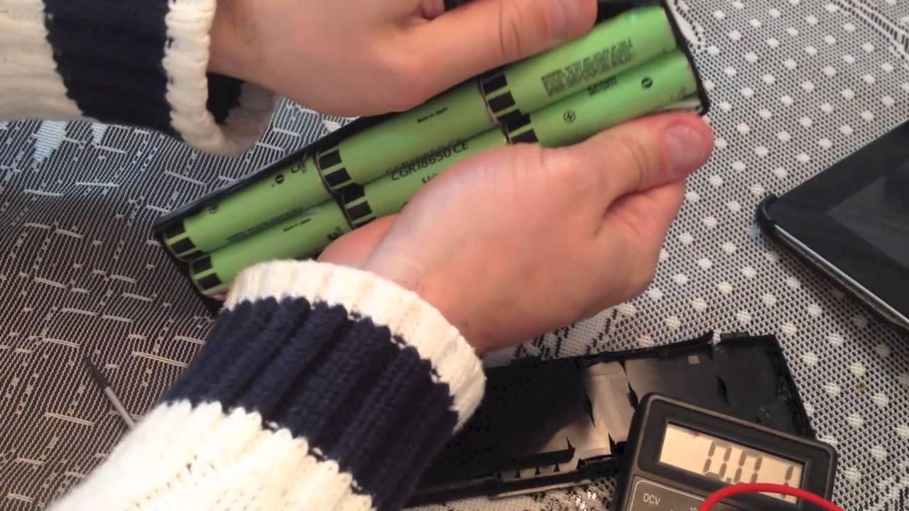 How To Open Notebook    Laptop Battery - Li-ion