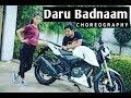 Daru Badnaam   Kamal Kahlon & Param Singh   Dance Video   Rajesh Sharma Choreography