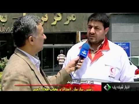 سقوط تابوت پرنده روسي در تهران؛ تعداد زيادي کشته