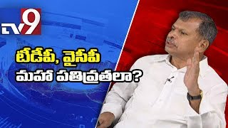 Congress leader Tulasi Reddy slams YCP and TDP over No Confidence Motion