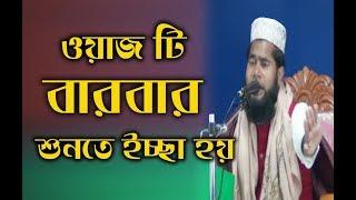 Hafaz Maulana Ajijul Hok | 01721383947