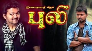 Vijay  New getup for Puli movie| 123 Cine news | Tamil Cinema News