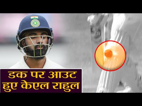 India Vs WI 1st Test: KL Rahul out for duck, Shannon Gabriel strikes|वनइंडिया हिंदी