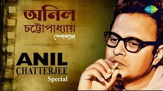 Weekend Classics Radio Show   Anil Chatterjee Special   Kichhu Galpo, Kichhu Gaan   RJ Sohini
