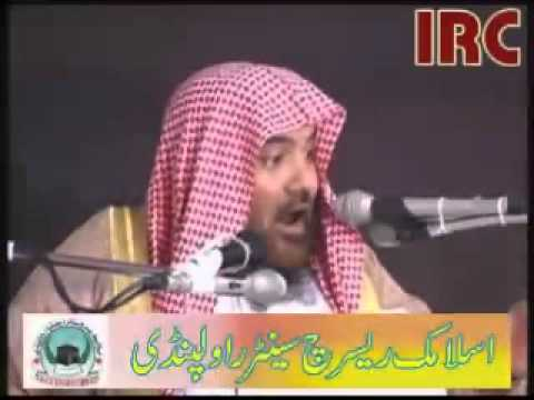 Shk.syed Meraj Rabbani Topic:mah E Shaban Aur Musalman video