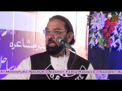 Dr Nawaz Deobandi, Nagpur Mushaira, 25/01/2016, Con. ABDUL LATEEF, Mushaira Media