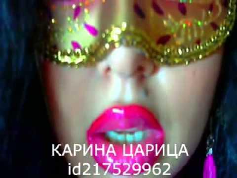 Karina Carica Dobro Pozhalovat' V Moj Porno Mir)(erotika)(minet)(kuni)(seks) 240 video