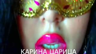 KARINA CARICA Dobro pozhalovat' v moj porno mir)(erotika)(minet)(kuni)(seks) 240