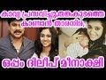 കാവ്യ പ്രസവിച്ചു,തങ്കകുടത്തെ കാണാൻ താരനിര,ഒപ്പം ദിലീപ് മീനാക്ഷി | Kavya blessed with baby girl thumbnail