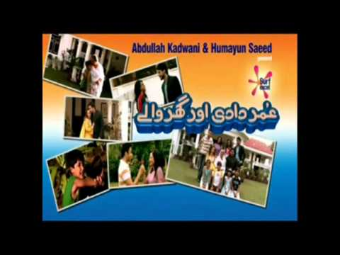 Surf Excel - Omar Dadi Aur Ghar Walay  - Aysha Jamil video