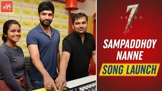 7 Movie Song Launch By RX100 Music Director Chaitan At Radio Mirchi | Havish | Nandita
