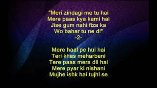 Mujhe ishk hai tujhise -  Umeed  - Full Karaoke